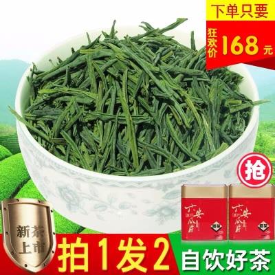 【买1发2】茶叶绿茶2020新茶叶六安春茶瓜片绿茶安徽六安散装瓜片