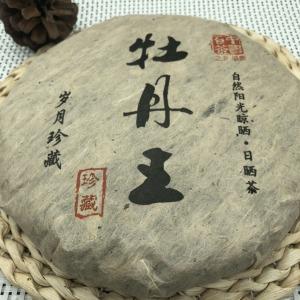 2013年福鼎白茶纯天然日晒牡丹王。