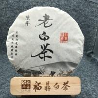 私藏库存老白茶,2015年福鼎贡眉饼,赠送牛皮纸包装。