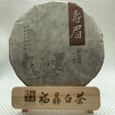 陈年老寿眉,2012年七年宝。