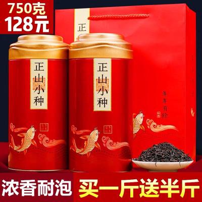 【发1.5斤】红茶正山小种 2019新茶茶叶浓香型散装小种礼盒罐装