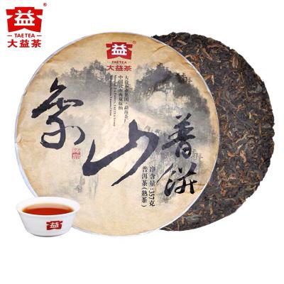 大益普洱茶熟茶 2015年1501批 象山普饼357g 云南七子饼茶叶