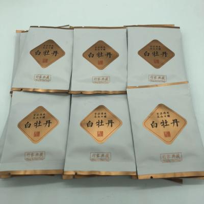 白牡丹饼干茶,一片一泡,一斤60泡左右。