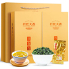 买一送一共500克铁观音茶叶浓香型新茶安溪高山兰花香礼盒装