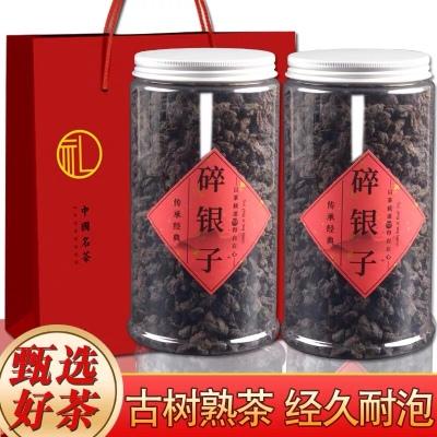 碎银子云南普洱茶熟茶糯米香茶老茶头特级茶叶茶化石罐装500g