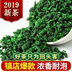 2019新茶安溪铁观音浓香型秋茶兰花香 高山散装袋装 乌龙茶叶500g