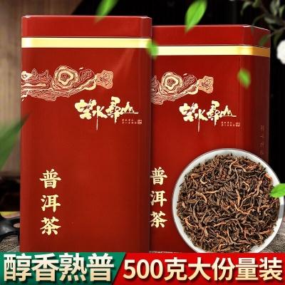 普洱茶熟茶散茶越陈越香云南勐海陈年宫廷老普洱茶叶500g礼盒装