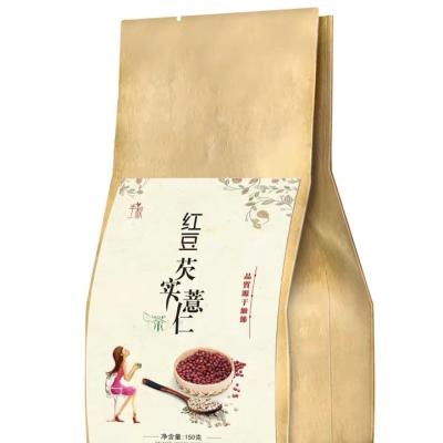 网红茶 红豆薏米芡实茶赤小豆红薏仁米茶大麦苦荞茶叶茶包薏米水花茶组合
