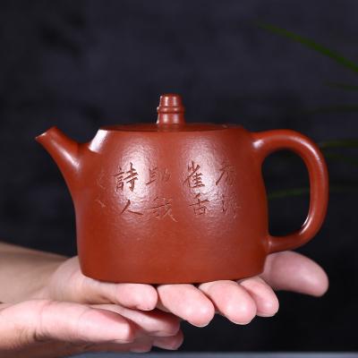 正宗宜兴紫砂壶精选大红袍王芳球孔出水容量260全手工制作