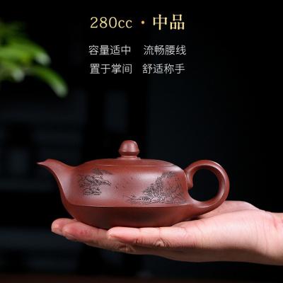 正宗宜兴紫砂夏涛国工美术员曲壶全手工制作原矿紫泥容量280