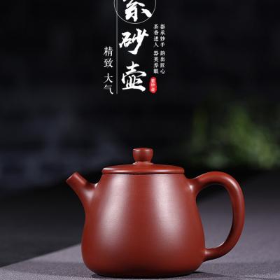 正宗宜兴紫砂壶石瓢原矿大红袍手工制容量200
