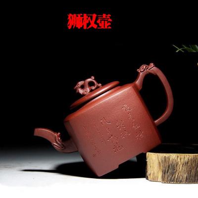 正宗宜兴紫砂壶狮权壶原矿清水泥李玉敏国工美术员手工制作