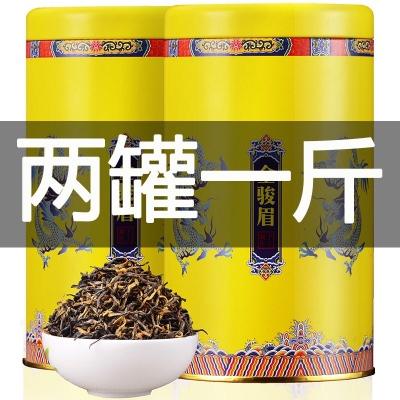手工金骏眉红茶特级散装蜜香武夷山桐木关茶叶500g