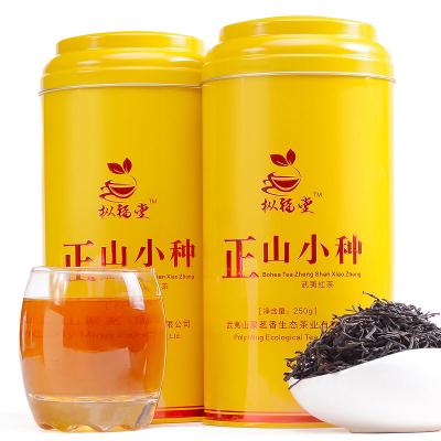 武夷山红茶500g新茶手工茶正山小种小罐装送礼佳品茶叶
