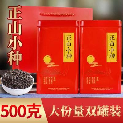 2罐装 正山小种红茶500g散装罐装 特级浓香型正山小种新茶包邮