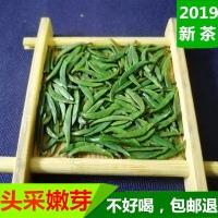 茶叶雀舌2019年春茶新茶 明前特级竹叶炒青峨眉雪芽绿茶散装250g