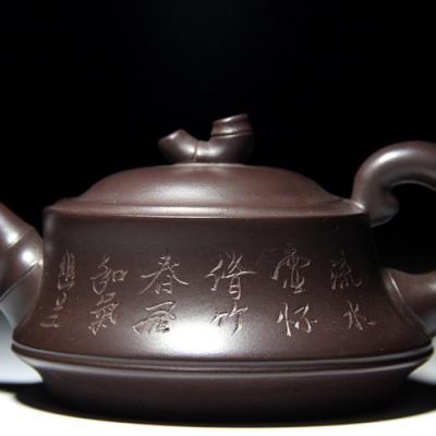 正宗宜兴紫砂壶一品竹段壶原矿老紫泥手工制作容量240毫升