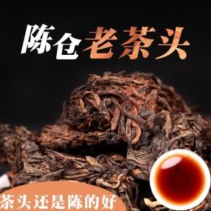 云南普洱茶熟茶沱茶冰岛古树老茶头陈年普洱老茶头散装500g 包邮超耐泡