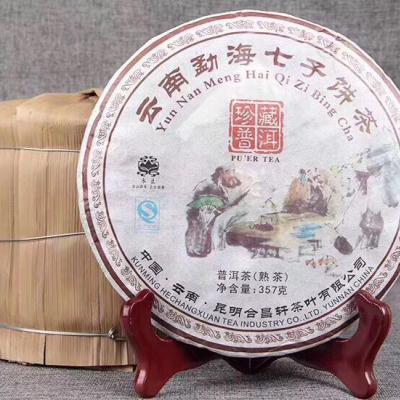 勐海普洱茶熟 十珍藏普洱 古树熟茶 云南七子饼茶叶 春茶发酵357g