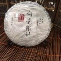 2012年福鼎白茶春茶雨前白毫银针私藏特级陈年茶饼357g茶饼