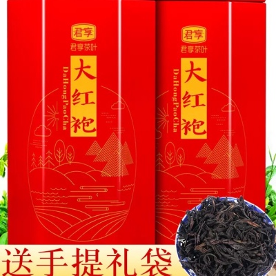 买1送1共300克大红袍乌龙茶叶礼盒装武夷山岩茶浓香型散装罐装