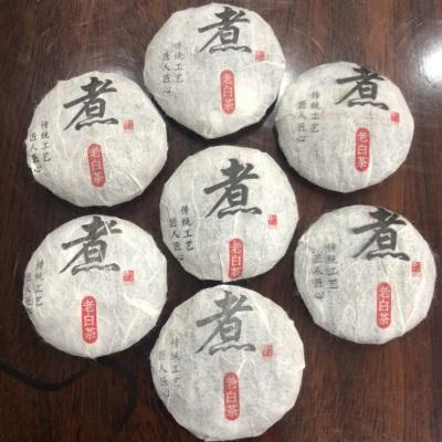 2012年煮药香老白茶,10粒9.9特价优惠。
