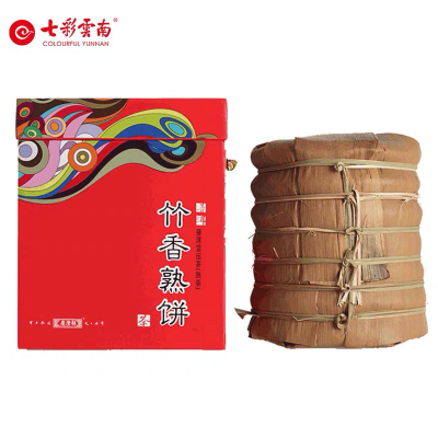 七彩云南 普洱茶熟茶饼茶七子饼礼盒装 竹香熟饼1400克整提