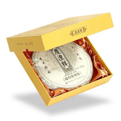 七彩云南 云南普洱茶熟茶特级茶叶 庆沣祥珍藏陈香饼 黑字饼357g