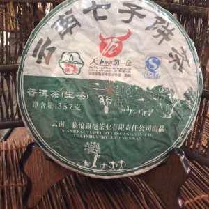 云南普洱茶生茶饼茶357克 临沧茶区 生茶云南七子饼2011珍藏