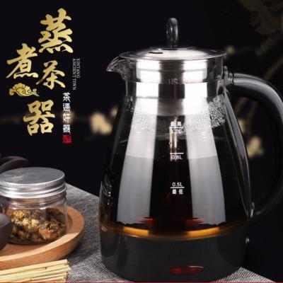 全自动蒸汽煮茶器黑茶玻璃养生壶保温电茶壶普洱煮茶壶电热水壶