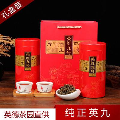 英德红茶,自产自销。英红九号新茶叶一级工夫红茶浓香型 300g装。