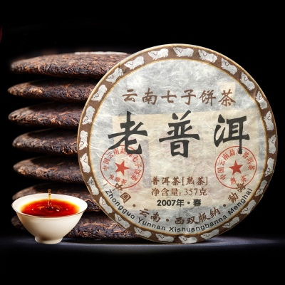 2007年云南勐海老普洱茶古树熟茶叶 十二年 勐海七子饼357克/饼