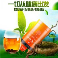 2020正宗广东英德红茶 英红九号茶叶包邮(500克)一斤100元