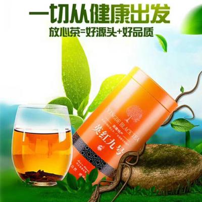 新茶2021正宗广东英德红茶 英红九号茶叶包邮(500克)一斤100元