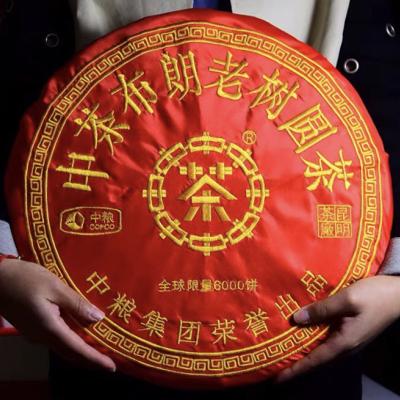 2017年 中茶布朗老树圆茶 生茶 3000克/饼