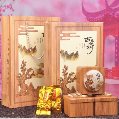 过年春节茶叶送礼年货佳品铁观音1725浓香型秋茶高档礼盒装礼品茶