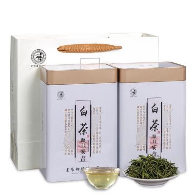 2020年新茶叶正宗安吉特产珍稀白茶雨前一级绿茶500g春茶罐装送礼