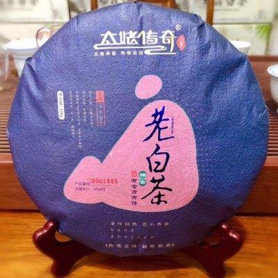 2014年春茶原料压制寿眉饼350克老白茶
