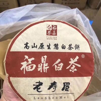 2011老寿眉 纯正老茶 喝一片少一片~ 一提8片 一提起包邮