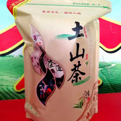 诏安富硒八仙茶潮汕高山茶叶乌龙茶惠来土山茶散装1袋500克醇香型高山茶