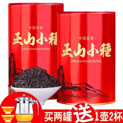 【买2罐送茶具】 250g正山小种红茶茶叶武夷山红茶罐装浓香型