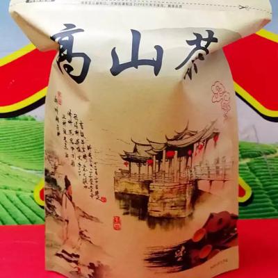 潮汕土山茶高山茶乌龙茶精选散装八仙茶惠来土山茶1袋500克醇香型土山茶