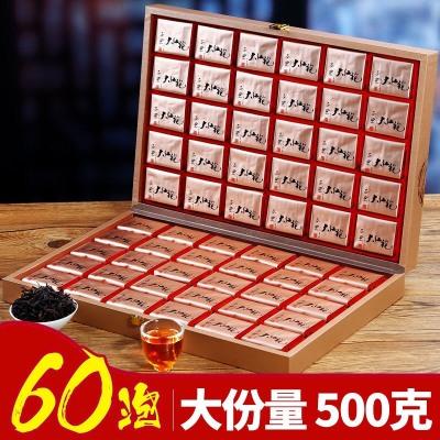 过年礼品茶大红袍茶叶乌龙茶武夷山岩茶浓香型肉桂茶礼盒装500g