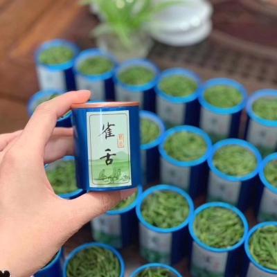 雀舌单芽绿茶明前特级嫩芽礼品茶批发小罐礼盒装