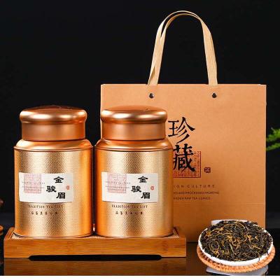 红茶茶叶正山小种红金骏眉铁观音小青柑大红袍罐装散装礼品盒装(500克)