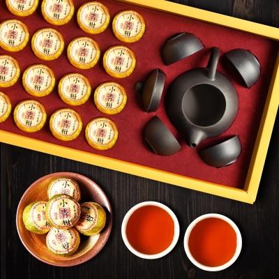 配套茶具 正宗新会小青柑 茶叶礼盒装 宫廷普洱茶熟茶柑普茶160克