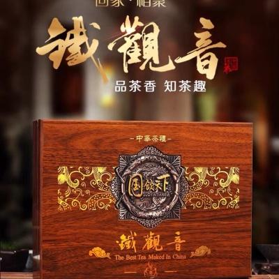 佰儒 春节送礼特级新茶安溪铁观音礼盒装茶叶礼盒装 礼品茶叶500g