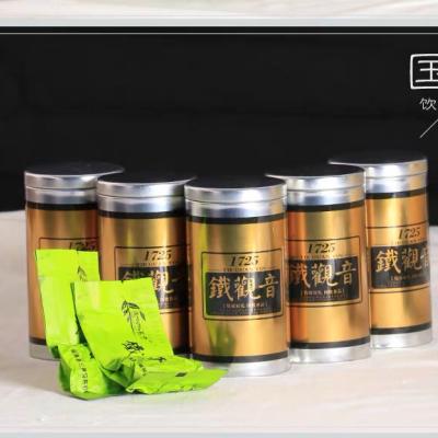 鼎呱呱新茶春茶安溪铁观音茶叶高档礼盒装清香型兰花香送礼正品
