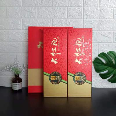 天雅大红袍礼盒