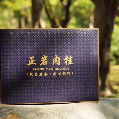 【正岩肉桂】武夷山岩茶